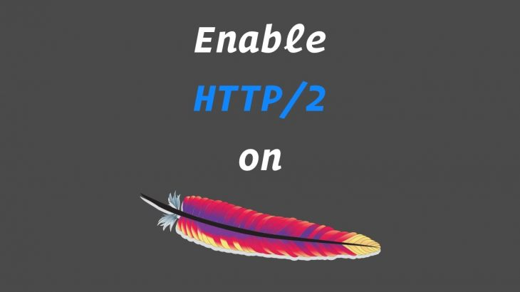 enable http2 in apache